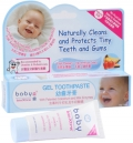 BioXtra® Baby Gel Toothpaste